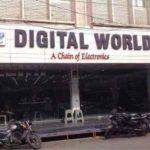 Digital World Electronic Showrooms Samad Road Aligarh