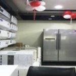 Electrical Items Showroom Aligarh