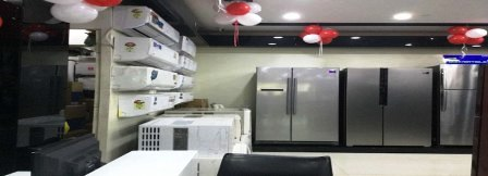 Electrical Gadgets Shop Aligarh