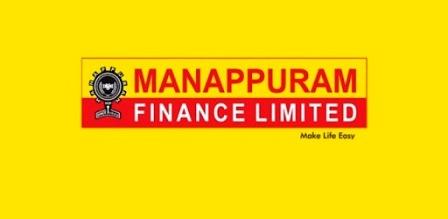 Best Gold Loan Services Aligarh