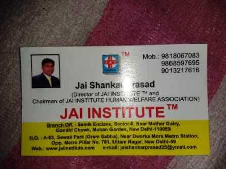 Best English Academy in Uttam Nagar, Delhi
