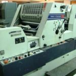 Printing Press Ramghat Road Aligarh