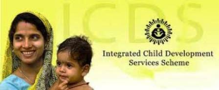 Abnormal childcare centre Maulana Azad Nagar, Aligarh