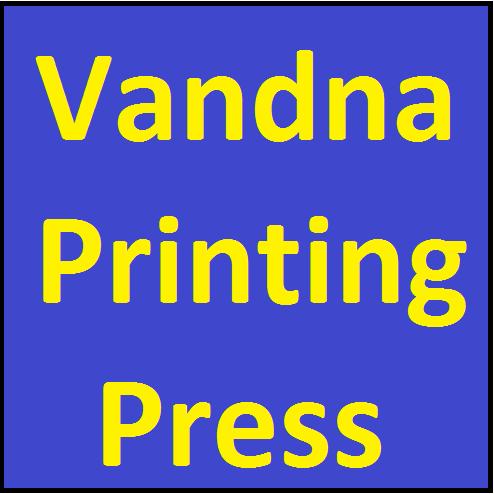 Best Printing Press Aligarh