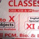 Coaching Centre DAV Boys Inter College Aligarh