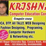 Best Computer Training Centre Aligarh