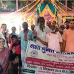 Best rehabilitation Centre in Mathura