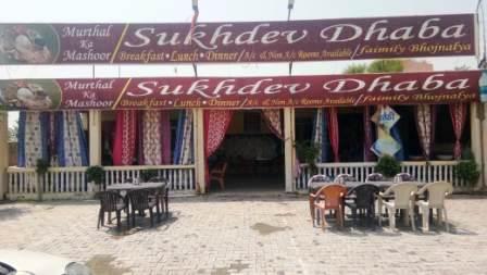 Restaurant Raya Vrindavan Marg Mathura