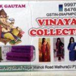Best Garments Collection Maholi Road Mathura