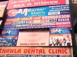 Best SSC Coaching Centre Uttam Nagar Delhi