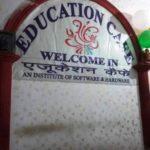 Best Computer Education Center Aligarh