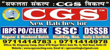Best SSC Coaching Centre Delhi