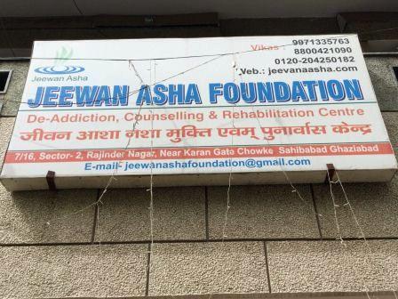 Jeevan Asha Nasha Mukti Kendra Sahibabad Ghaziabad
