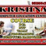 Computer Education Centre Aligarh