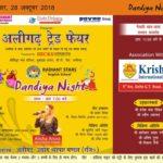 Aligarh Trade Fair AUVM 2018 Dandiya Night