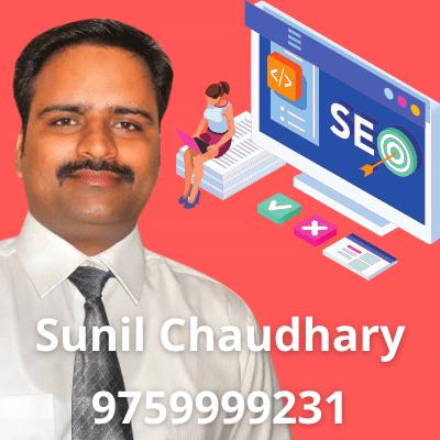 SEO Expert Sunil Chaudhary Digital Marketer Aligarh India