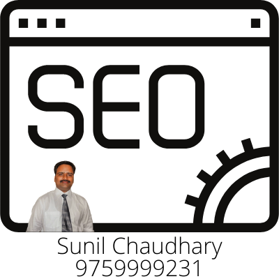 Leading SEO Expert Sunil Chaudhary Digital Marketer Aligarh India