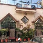 Gyan Guest House Banquet Hall Agra Road Aligarh