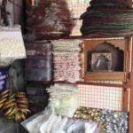 Pandit Ji Tiles Dealer Yusuf Ganj Aligarh