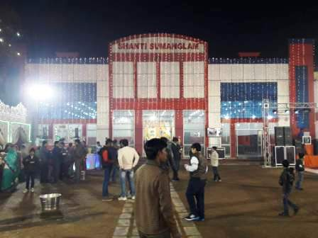 Shanti Sumanglam Banquet Hall Rajiv Nagar Aligarh