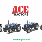 Ace Tractor Agency Aligarh