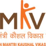 Pradhanmantri Kaushal Vikas Yojna Kendra Patna
