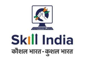 Skill India Kushal Bharat Centre GHaziabad