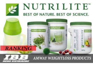 Amway Weight loss products home delivery