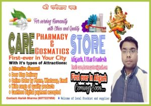 Care Pharmacy and Cosmetic Store AligarhCare Pharmacy and Cosmetic Store Aligarh