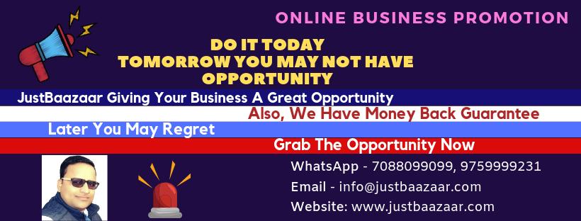 JustBaazaar Promote Your Business Now