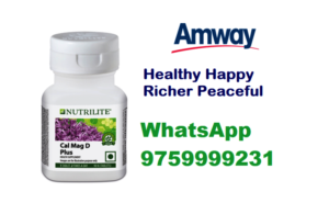 Amway Cal Mag D Food Supplement for Bones