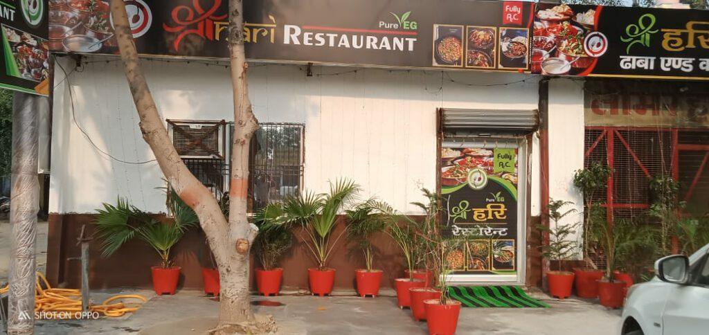 Shree Hari Restaurant G.T. Road Khurja Aligarh