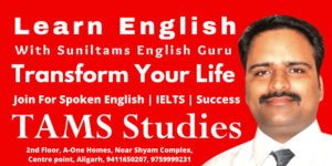 Top 8 Benefits of English Speaking Course in Aligarh Spoken Classes