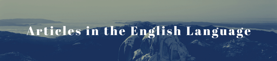 Articles in the English Language | English Language Lessons Free