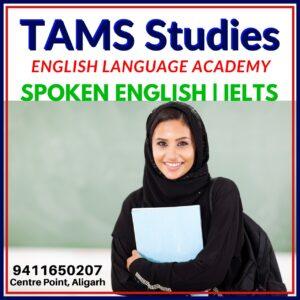 Best Coaching Centre in Aligarh English Language Guruji Aligarh