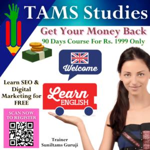 Engish Speaking Course Etah Language Institutes Spoken Classes TAMS