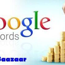 Adwords business Promotion JustBaazaar
