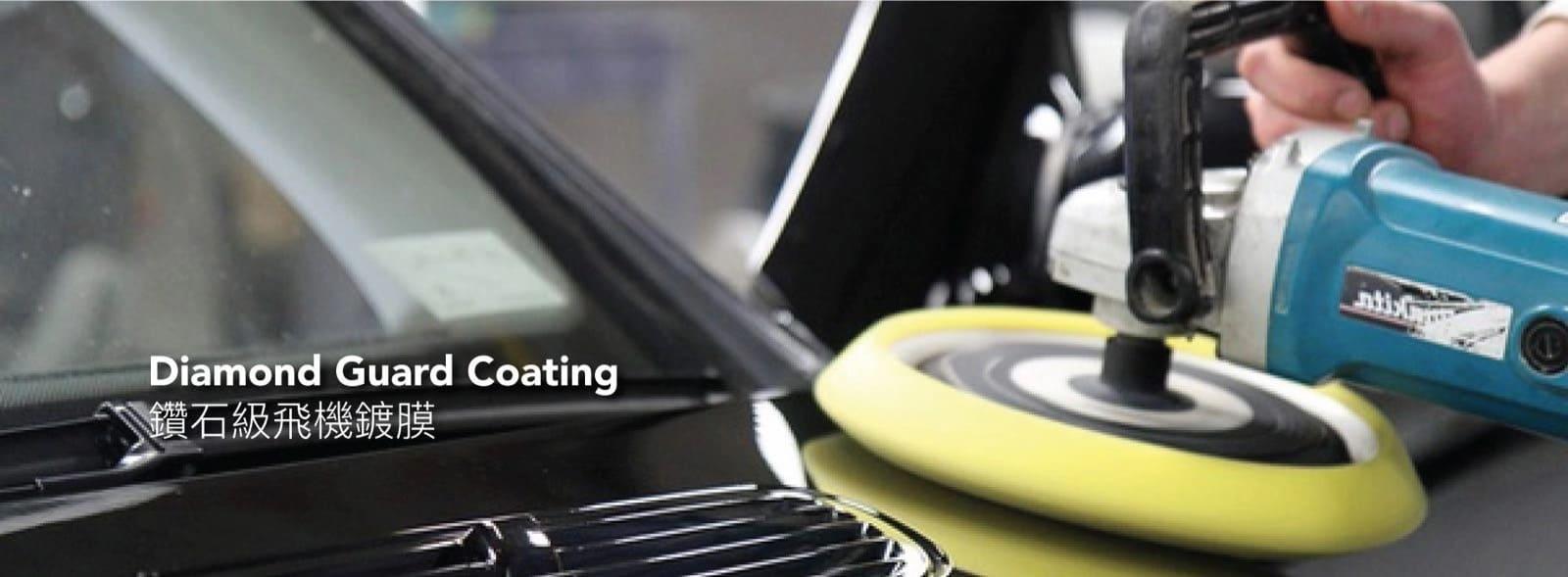 NTI Express Auto Care Centre Wash Detailing Coating Waxing Hongkong