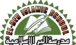 ElBer Islamic School