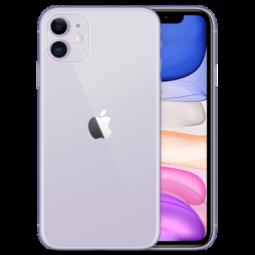 iphone11 purple select 2019 1