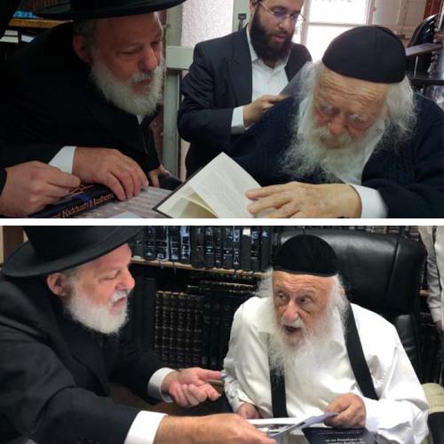 Rav Povarsky and Rav Kanievsky