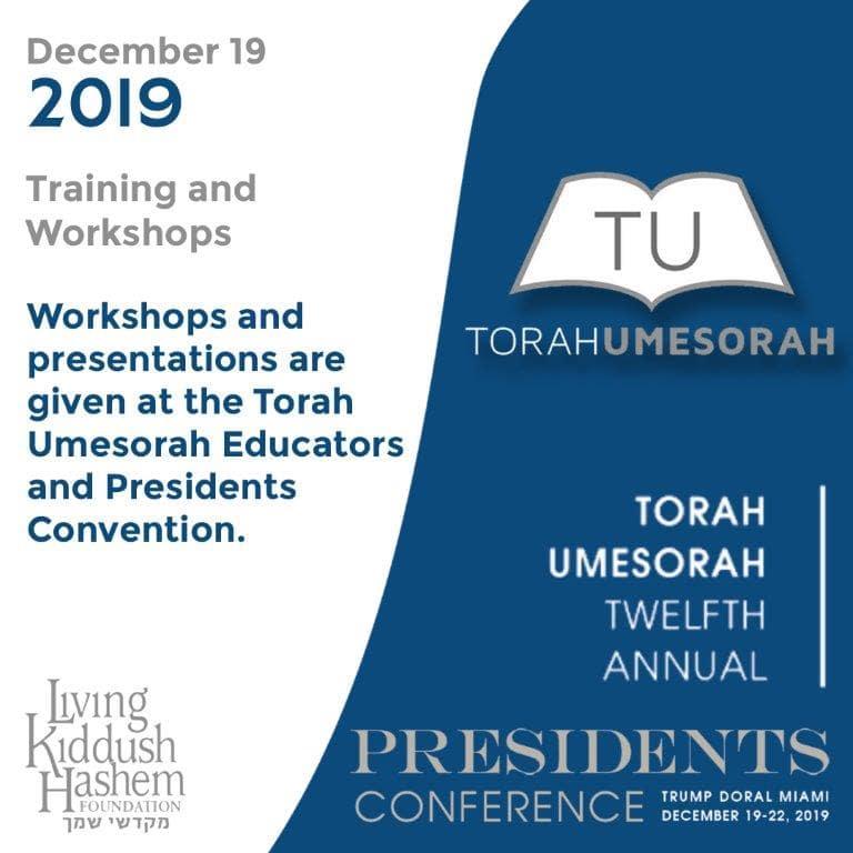 2019 Workshops