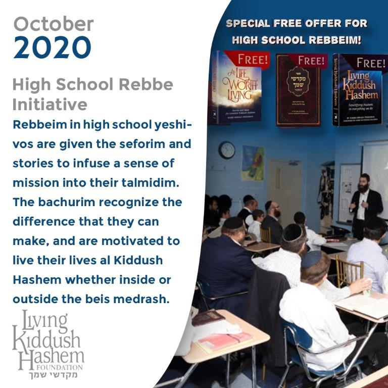 2020 October HS Rebbe