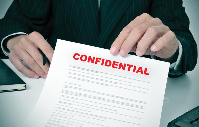 pic_confidential