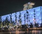 Beijing 2008: Summer Olympics and Modern Architecture