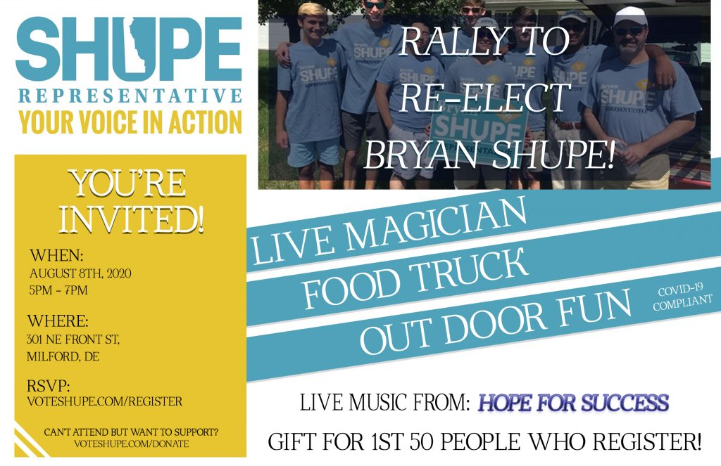 RE-Elect Bryan Shupe event poster