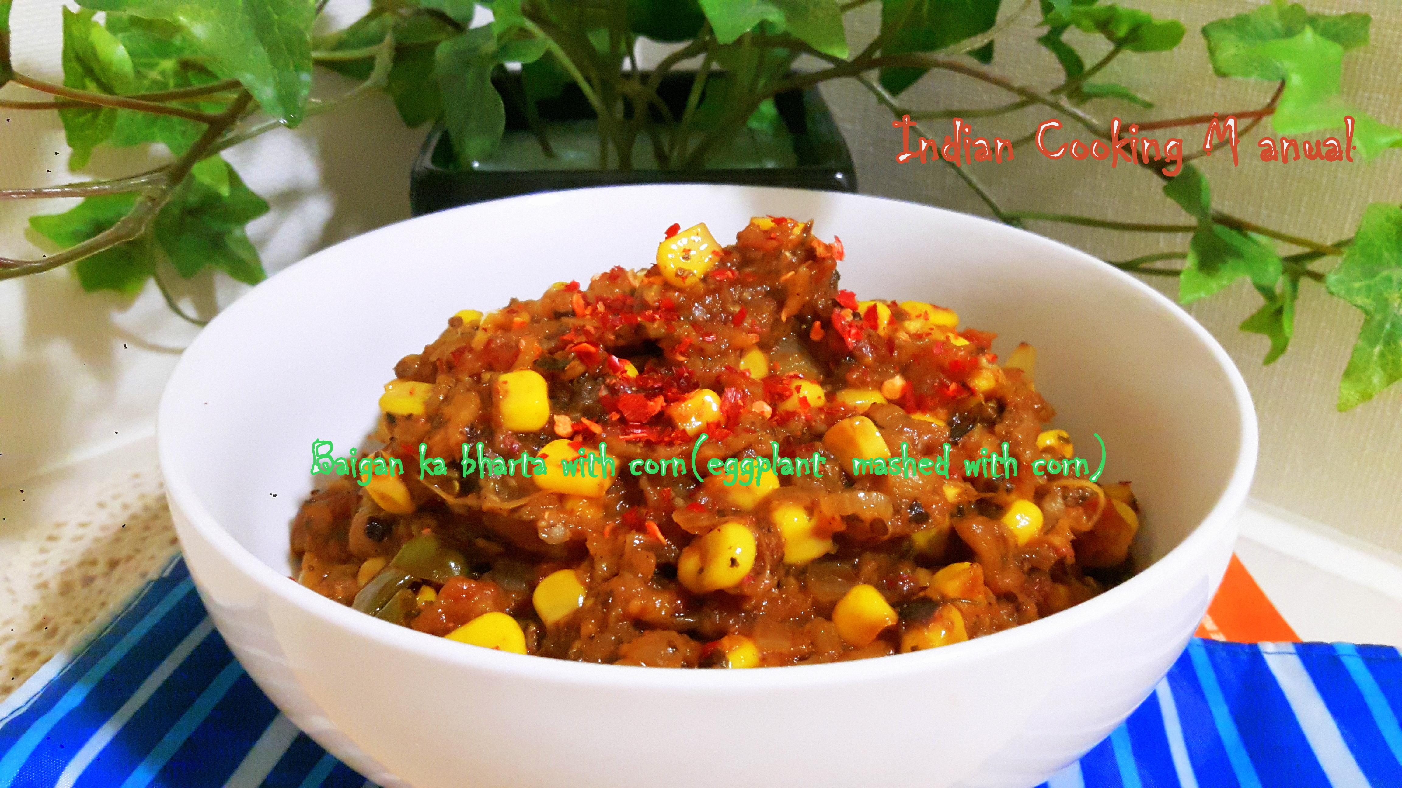 Baigan ka Bharta with Sweet Corn (Eggplant mashed with Corn)