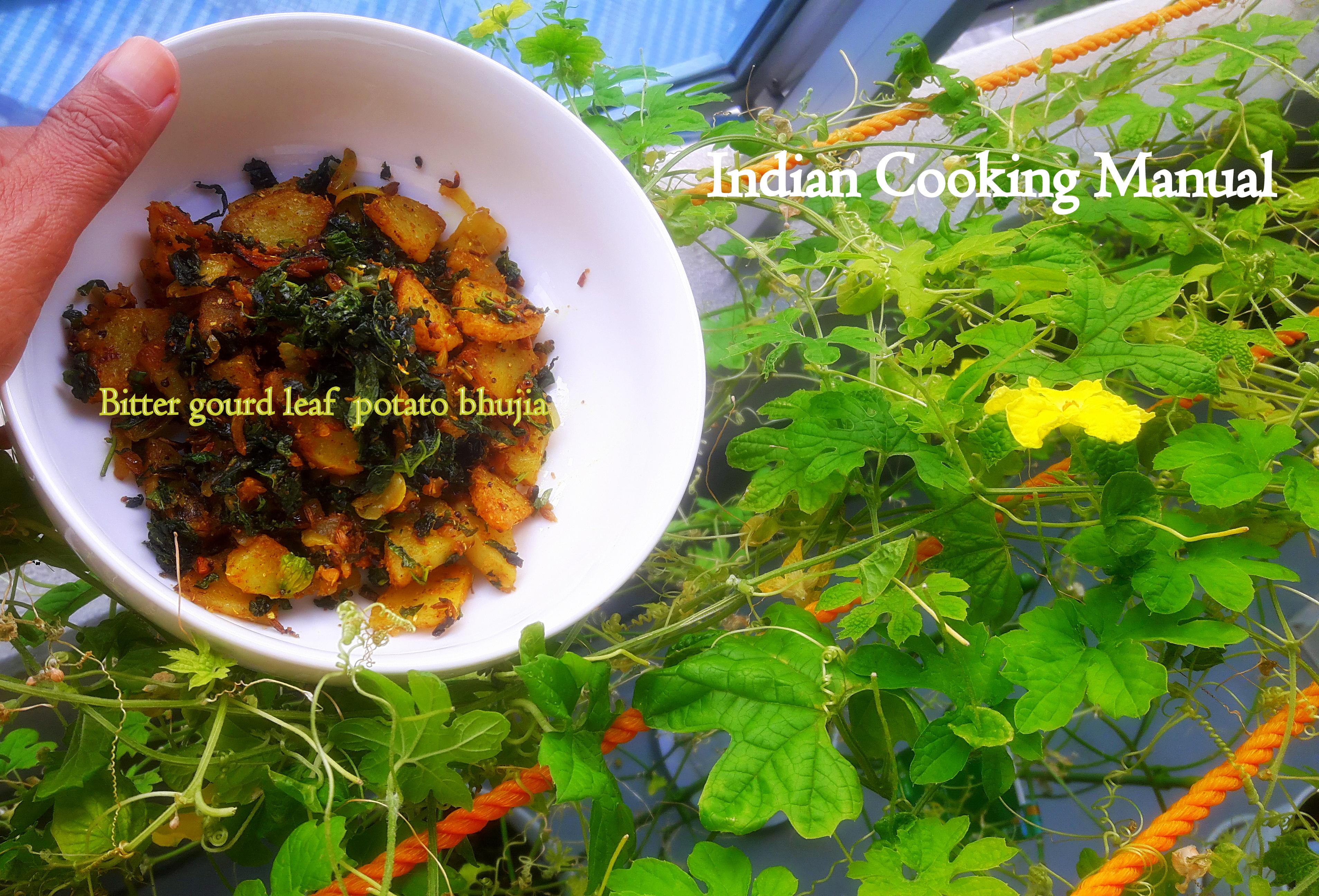 Bitter Gourd Leaf (Karela leaf) Potato (Aaloo) Bhujia (dry)