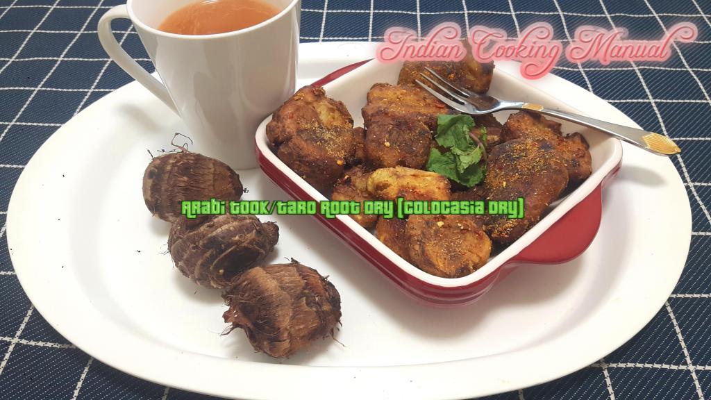 Arabi Took/Taro Root Dry (Colocasia Dry)