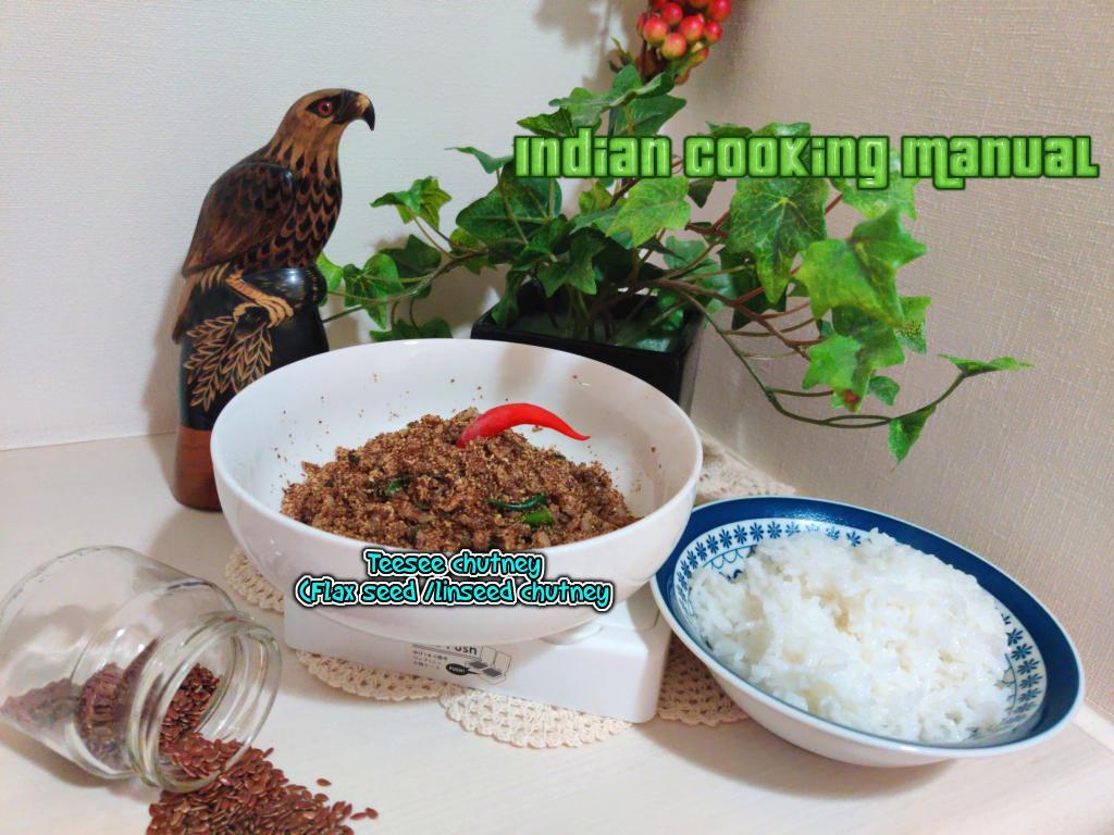 Teesee chutney sukha (Flax seed /linseed chutney dry)